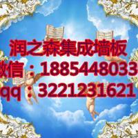 武漢集成墻板廠家_竹木纖維墻板廠家