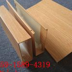 新型仿木纹铝方通天花  U型仿木纹铝方通吊顶生产厂家