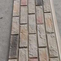 阁瑞石生产厂家-轻质文化石制造厂家