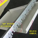 厂家直销加油站防风铝条扣板,江西九江市加油站高边铝条扣供应商