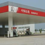 加油站专用1.0厚铝条扣_罩棚S型300面防风铝条扣板