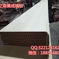 竹纤维集成墙板集成墙面环保木木塑生态木51格栅天花  51*16mm