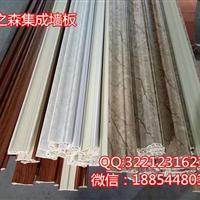 木质吸音板价格公道,质量好的厂家,润之森木质吸音板