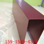 厂家供应高质量仿木纹铝方通  商场弧形铝方通