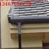 湖南彩铝成品天沟-雨水斗工厂-长沙市百工建材有限公司
