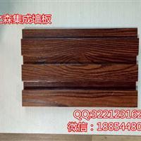 步威绿可木/生态木/外墙防水木/装饰板/吊顶天花40X45