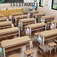 学生双人位课桌椅厂家 新型学生课桌椅