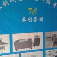 抛光机上海泰创H80磁力抛光机供应商