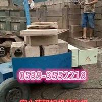 空心砖装车机实心砖标砖装车机价格