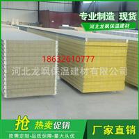 龙飒厂家直销外墙玻璃棉板 防火憎水离心贴复合铝箔玻璃棉板