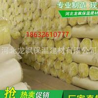 龙飒高品质玻璃棉