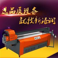 多层复合板材要多大的uv打印机?