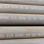 较新Q355D无缝钢管-Q355D无缝钢管现货价格