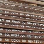 DN200 GB/T5310-2008高压无缝钢管-锅炉用无缝管