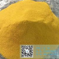 长春小米黄聚合氯化铝颜色鲜艳 价格优