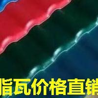 昆明FRP透明瓦生产厂家/ASA树脂瓦/pc亮瓦/APVC塑钢瓦/长度定做