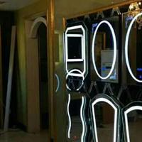 弘润厂家定制智能灯镜厂供应卫浴镜外框穿衣镜 精美穿衣镜子