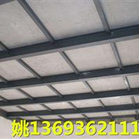 奥森惠华纤维水泥压力楼板|清水板|美岩板A型