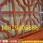 直销仿古古典铝合金窗花/复古铝合金花格窗/仿木纹铝窗花定制厂家