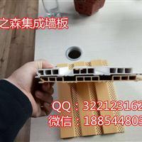 木质吸音板价格公道,质量好的厂家,临沂润之森木质吸音板