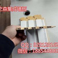 木质吸音板吸音板价格,润之森临沂木质吸音板厂家
