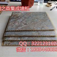 E1,E2 膠水-竹纖維防水生態木護墻板臨沂供應商