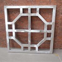 西安市高陵区街道改造铝窗花,复古铝窗花,木纹铝窗花供应厂家