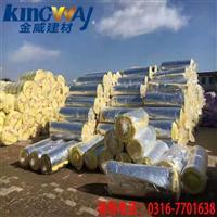 泰安玻璃棉卷毡成批出售各种玻璃棉制品防火隔热金威保温材料生产厂家