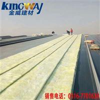 威海玻璃棉毡钢结构保温玻璃棉毡管道绝热材料金威厂家直销