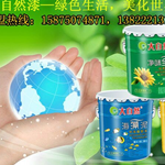 大自然涂料厂家诚招四川地区加盟商环保油漆招商
