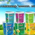 大自然水漆厂家招商 净味水漆代理 品牌水漆代理加盟