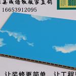 德州竹木纤维集成墙板600墙板厂商进货批发价格