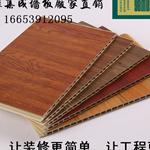 山东集成墙板生产厂家,临沂市竹木纤维300墙板价格