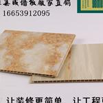 宿迁竹木纤维防火墙板材料工程护墙板生产厂家批发价格