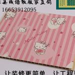 山东青岛竹木纤维300墙板,集成墙板厂家加盟代理批发价格