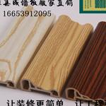 济宁竹木纤维集成墙板60装饰线墙面造型效果