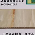 连云港集成墙面不同规格宽度的价格