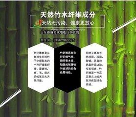 竹木纤维集成墙面到底好不好?有什么弊端?