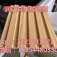 吸音降噪材料的选 临沂生态木吸音板