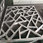 直售铝花格铝屏风窗花,铝合金挂落,室内型材铝挂落定制厂家