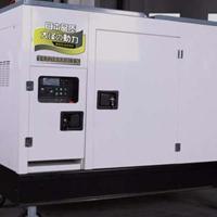 小型15千瓦车载柴油发电机
