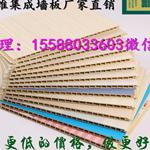 竹木纖維集成墻板40裝飾線批發價格
