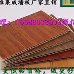 竹木纤维集成墙板吊顶实木定制家具