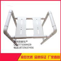 老年人用浴室防滑浴凳 坐便淋浴两用凳 量大优惠