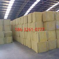 厂家直销隔热材料防火岩棉板 A级玄武岩棉板 高密度外墙保温板