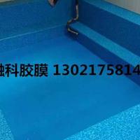 厂家直销游泳池胶膜 蓝色防滑防水胶膜 翻新改造瓷砖