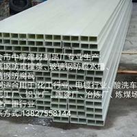防腐檩条  玻璃钢FRP防腐檩条 钢结构檩条 玻璃钢防腐