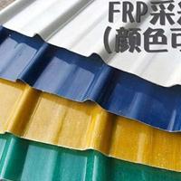 供应玻璃钢防腐瓦 采光瓦厂家 耐酸碱瓦 FRP厂家