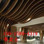 厂家订制各类新型弧形铝方通   咖啡厅餐厅时尚吊顶铝方通