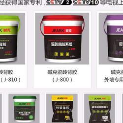 中国十大品牌瓷砖背胶碱克J-800 品质推荐